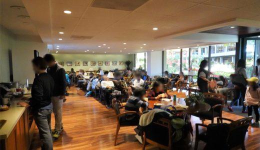 海外クレジットカードラウンジ(IASS Lounge)レビュー。ダニエルKイノウエ空港(ハワイ)と仁川空港(韓国)ラウンジ。