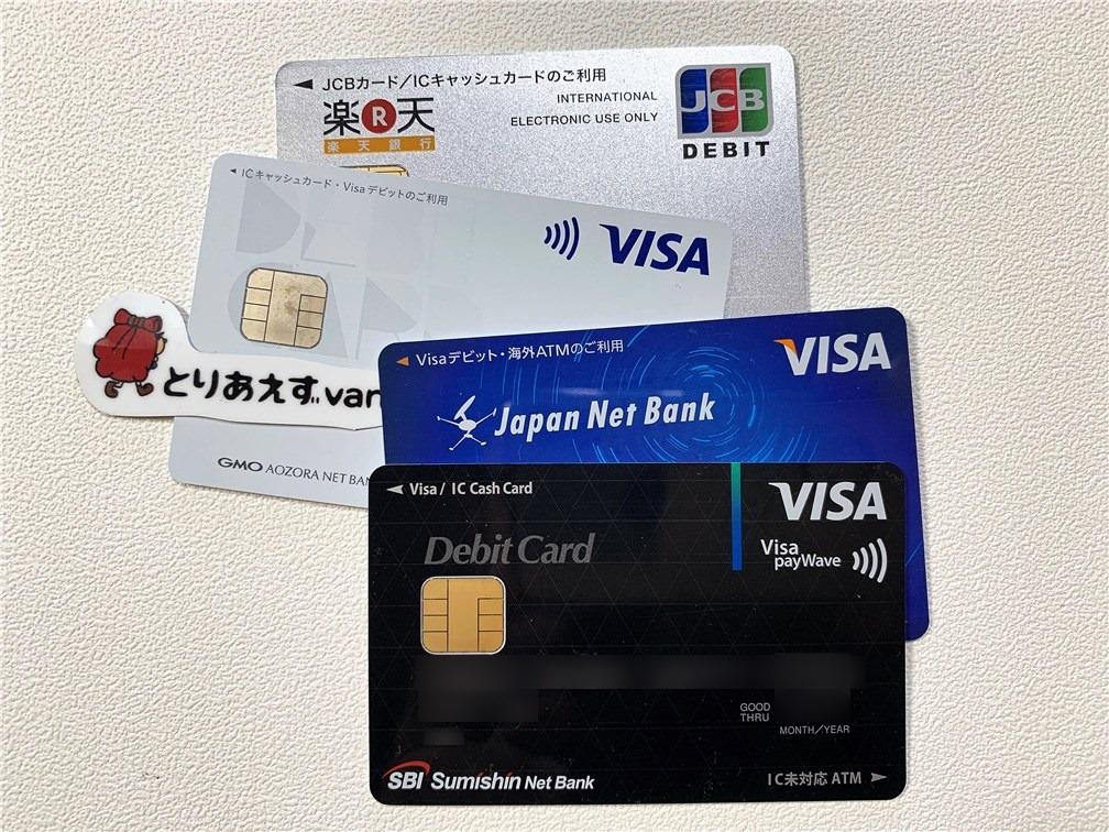 海外滞在には日本の銀行が必要な理由