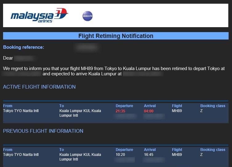 マレーシア航空遅延メール1