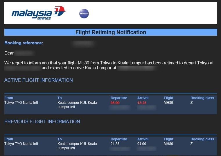 マレーシア航空遅延メール2