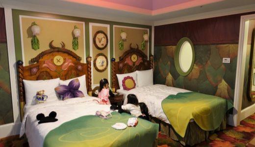 ディズニーホテル「東京ディズニーランドホテル」宿泊レビュー