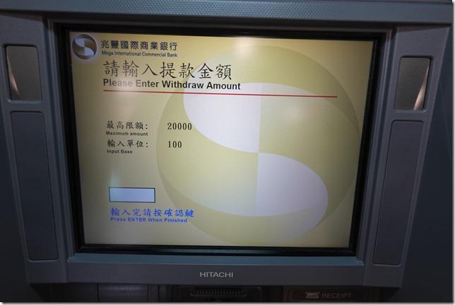 DSC04410