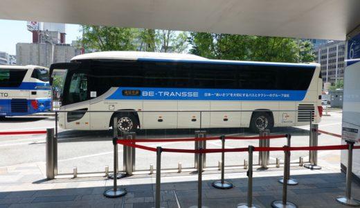 東京駅⇔成田空港が片道1,000円、LCCバス「東京シャトル(京成バス)」と「THEアクセス成田」の違い