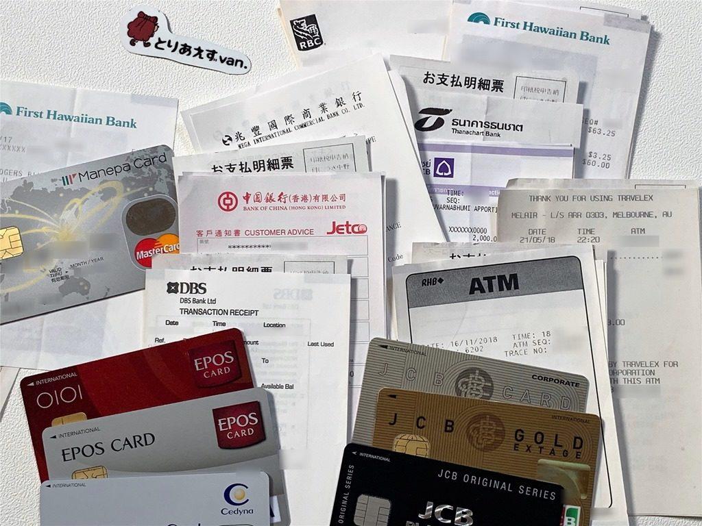 海外キャッシングクレジットカード
