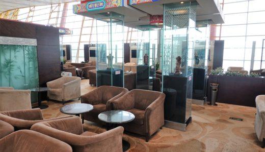 北京首都国際空港BGS Premier Lounge(BGSプレミアラウンジ)レビュー
