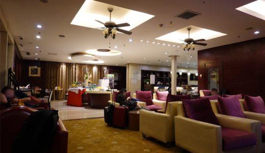 北京首都国際空港Business Travelers Lounge(ビジネストラベラーズラウンジ)レビュー