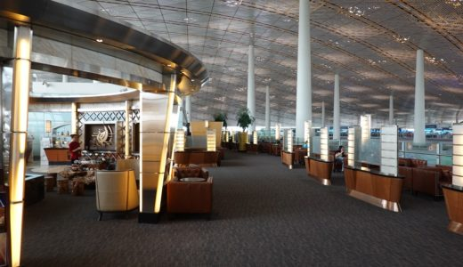 北京首都国際空港エアチャイナファーストクラス・ビジネスクラスラウンジレビュー。2つのラウンジの違い。