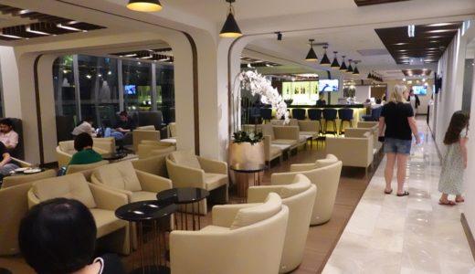 スワンナプーム空港トルコ航空ラウンジ「Turkish Airlines Lounge(ターキッシュ エアライン ラウンジ)」レビュー