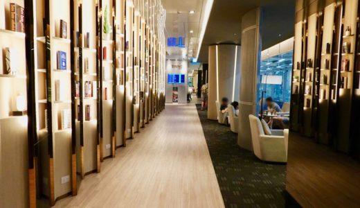 スワンナプーム国際空港「Miracle First Class Lounge(ミラクルファーストクラスラウンジ)」レビュー