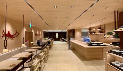 成田空港JALファーストクラスラウンジ本館4階(国際線 第2ターミナル)レビュー