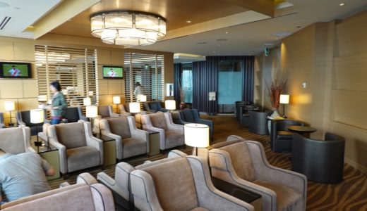 バンクーバー国際空港「Plaza Premium Lounge(プラザプレミアムラウンジ)」レビュー