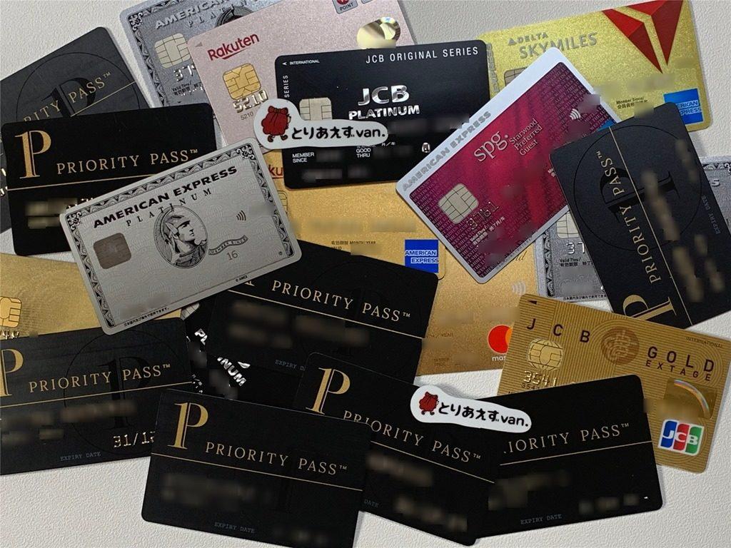 空港ラウンジが使えるクレジットカードまとめ