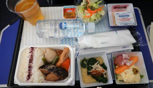 ANA国際線 羽田⇔バンクーバー プレミアムエコノミー B787-9(789)搭乗レビュー