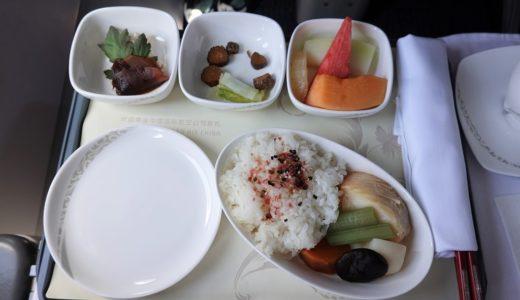 エアチャイナ(中国国際航空)羽田→北京→クアラルンプール便(A321、A330-300)ビジネスクラスレビュー