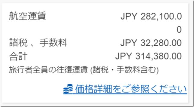 2019-09-03_06h24_05