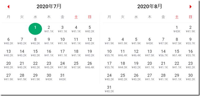2019-09-03_06h37_47