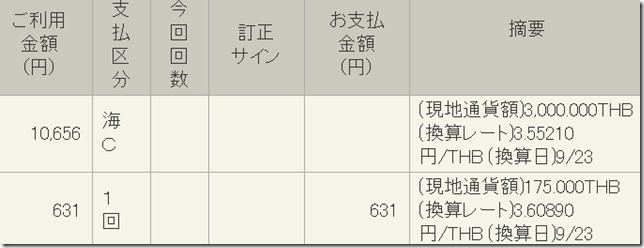 2019-09-30_09h51_04