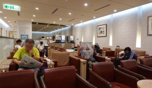 関西空港 第1ターミナル カードラウンジ「比叡(ひえい)」レビュー