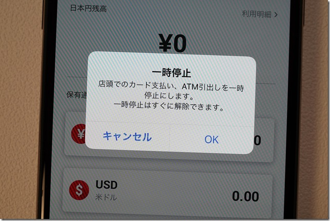 R0003631