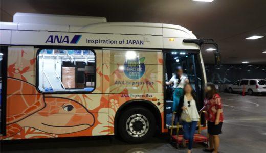 ワイキキ⇔アラモアナのANAシャトル「ANA Express Bus(ANAエクスプレスバス)」レビュー