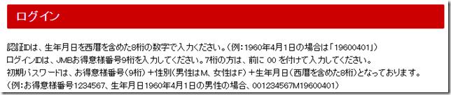 2019-10-25_00h31_06
