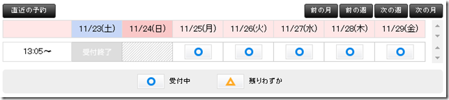 2019-10-25_00h33_10