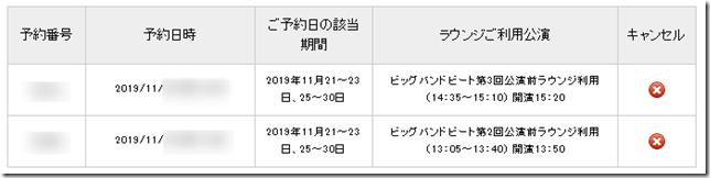 2019-10-25_00h43_14