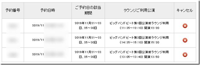 2019-10-25_00h55_01