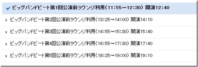 2019-12-05_11h16_40