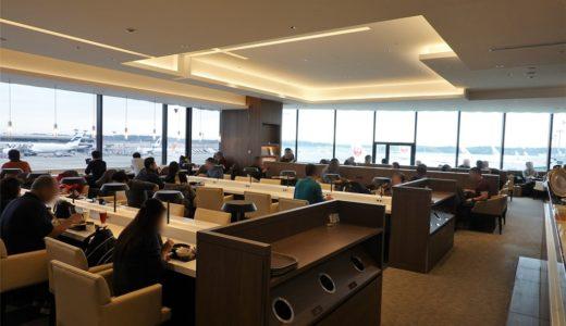 成田空港国際線JALサクララウンジ本館(第2ターミナル)レビュー