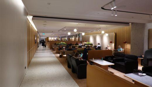 チャンギ空港カンタス航空ファーストクラスラウンジ「Qantas Singapore First Lounge」レビュー