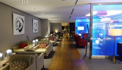 チャンギ空港British Airways Lounge(ブリティッシュ・エアウェイズ ラウンジ)レビュー