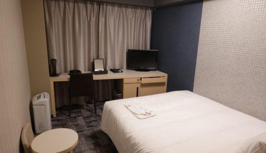 リッチモンドホテル成田(Richmond Hotel Narita)レビュー