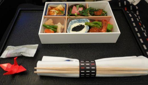 JAL国際線 成田⇔クアラルンプール ビジネスクラス SKY SUITE 787(787-9)搭乗レビュー