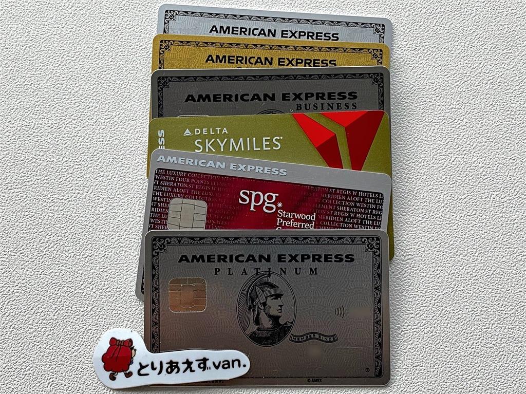 海外マイル還元率が高いクレジットカード