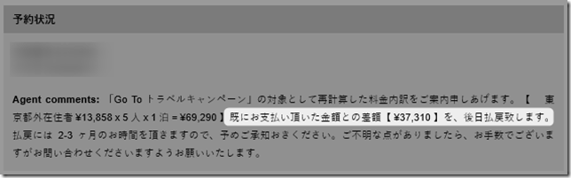 2020-09-21_17h34_17