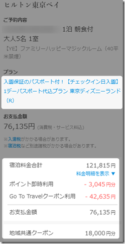 2020-09-23_18h09_09