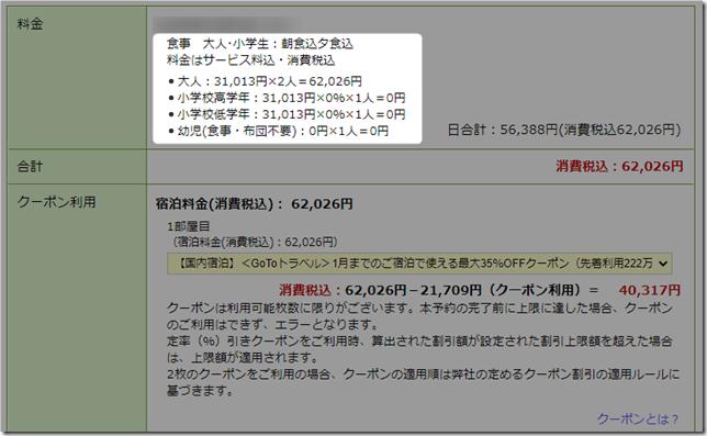 2020-09-24_09h03_01