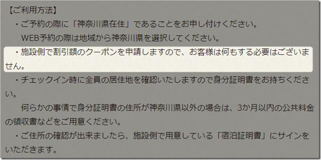 2020-10-01_14h30_37