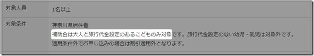 2020-10-01_14h36_48