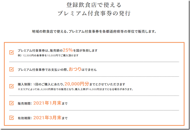 2020-10-02_11h26_07