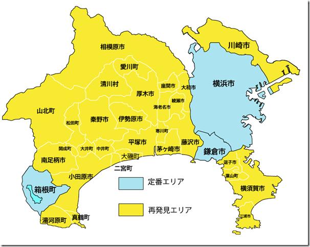 2020-10-02_15h26_45