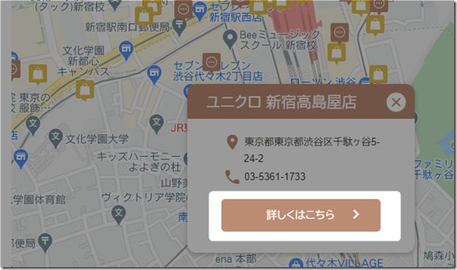 2020-10-06_10h49_11