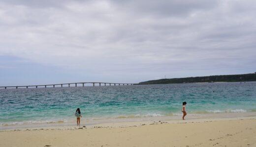 【宮古島旅行3泊4日】子連れ3世代家族6人の費用とモデルコース。反省点と格安に済ませるポイント。