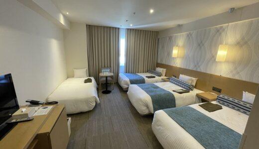 アートホテル石垣島レビュー。プール、ブッフェ、大浴場とコスパの高いホテル。