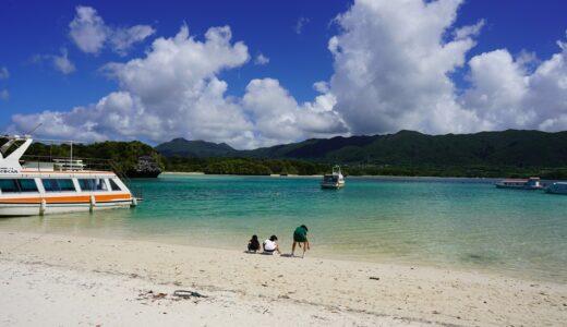 【石垣島旅行3泊4日】子連れ家族5人の費用とモデルコース。反省点と格安に済ませるポイント。